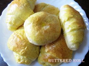 手作りパン|バターロール