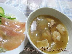 うちごはん♡冬瓜スープ
