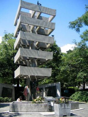 広島平和公園♡折り鶴の塔