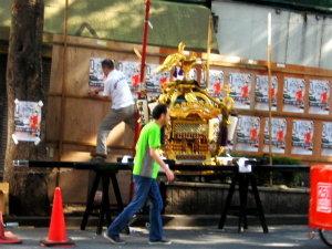 渋谷♡金王八幡宮例大祭のお神輿