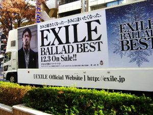 EXILE♡Ballad Best 宣伝カー