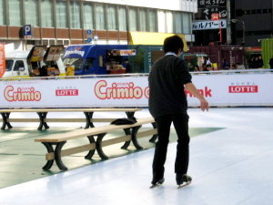 日比谷パティオ♡Crimio Candy Rink