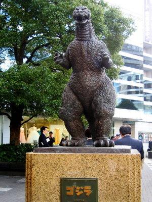 ゴジラ ~ Godzilla ~