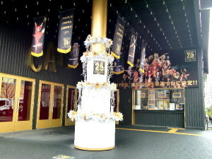 キャッツ♡シアター ~ Cat's Theater