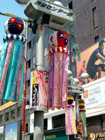 渋谷☆七夕祭り