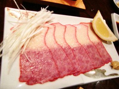 お魚いっぱい料理★「廣正」<くじらベーコン>