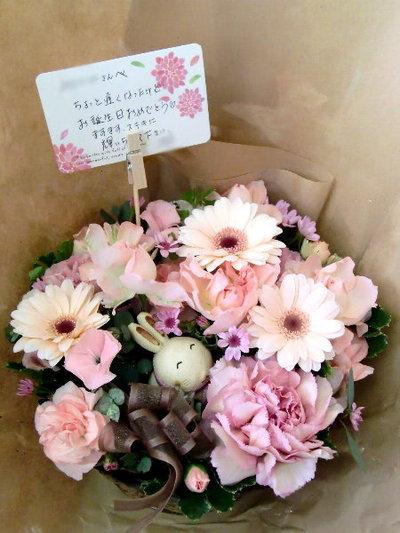 素敵なお花が届きました♪
