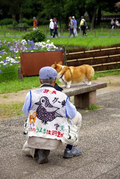 かわいいお友達 <水元公園>